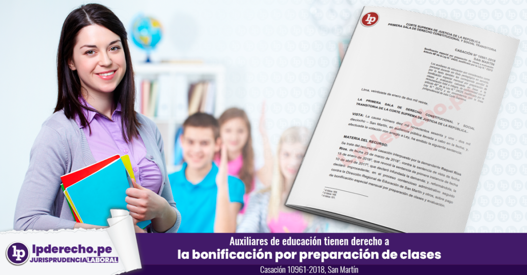 Auxiliares de educación tienen derecho a la bonificación por preparación de clases