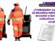 trabajador-cas-desnaturalizacion -beneficios-colectivos-sidicalizacion-laboral-LP